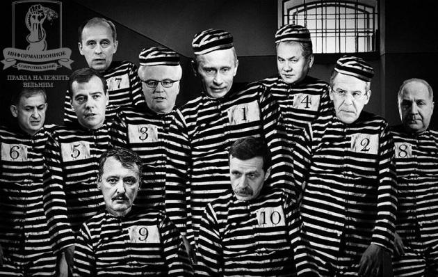 ТОП-10 российских военных преступников
