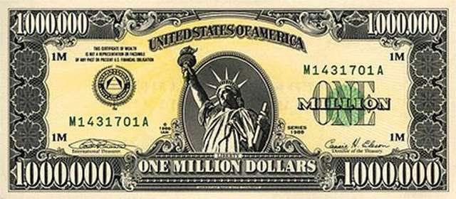 В турецьких фальшивомонетників вилучили справжню купюру номіналом в 1 мільйон доларів США