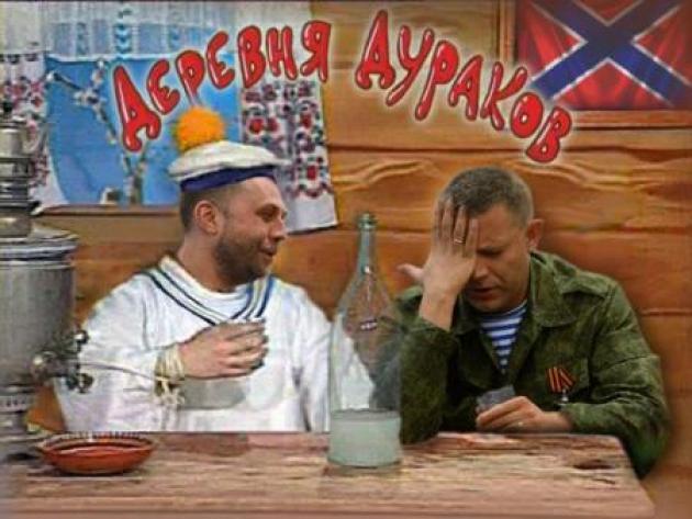 Лапша «по-новороссийски»: почему в этот проект Кремля не поверили даже потенциальные «новороссы»
