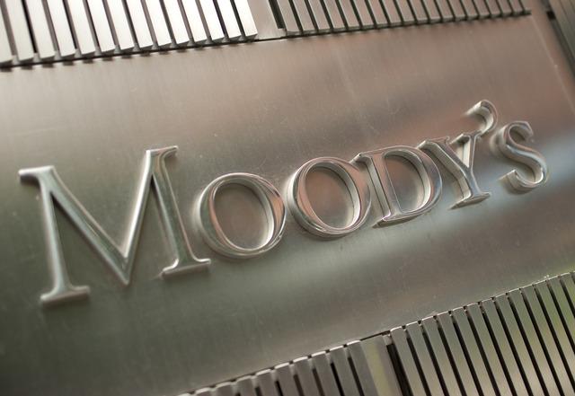 Агентство Moody's снизило кредитный рейтинг Украины до преддефолтного уровня