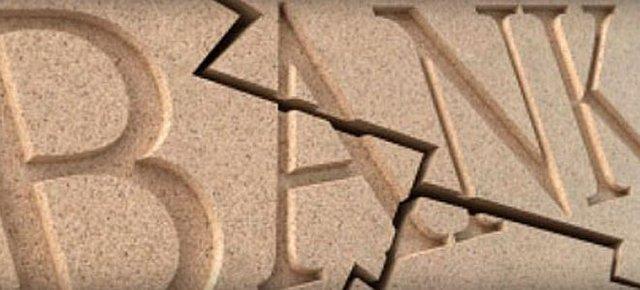 Банковский сектор страны должен быть подвергнут люстрации