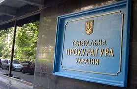 Критику Яценюка припомнили сына-прокурора и мутную стройку в ГПУ