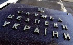 В Одессе задержали 30 боевиков, которые планировали восстание и провозглашение «ОНР»
