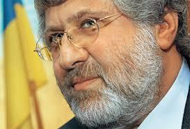 Мафіозі Коломойський продовжує «доїти» державну Укртранснафту щодня на 2,5 мільйона гривень. Документ