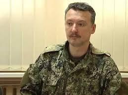 Террорист Стрелков ошеломлен потерями Кремля в Сирии