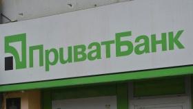 """Временную администрацию в """"ПриватБанк"""" введут через 1,5-2 месяца"""
