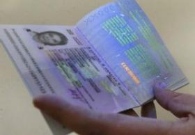 Отримання біометричного паспорта – ще одна складова національної корупційної схеми