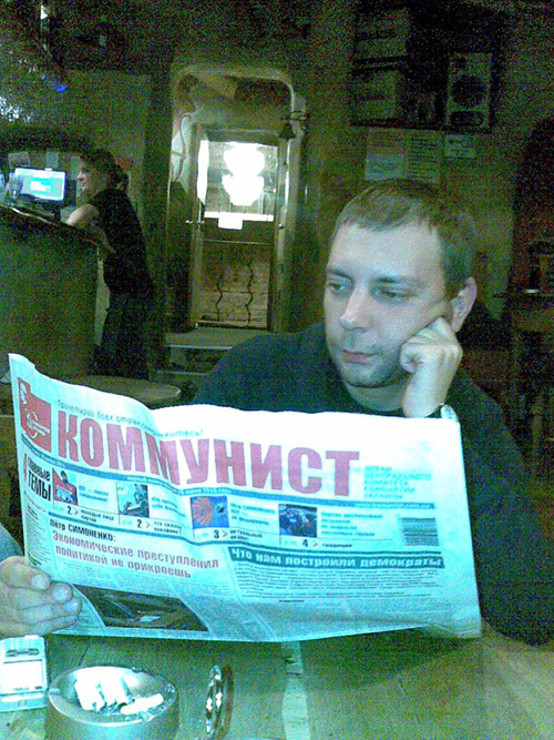 Сергей Лещенко опубликовал церковный компромат на спикера Правого сектора Артема Скоропадского