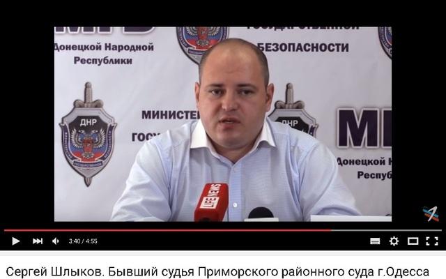 Как сидится в «ДНР»