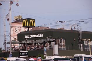 У Києві «замінували» всі Макдональдси