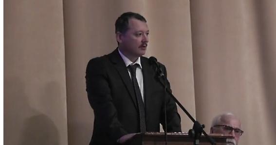 Отставной террорист Гиркин открыто заявил о том, кто воюет на Донбассе