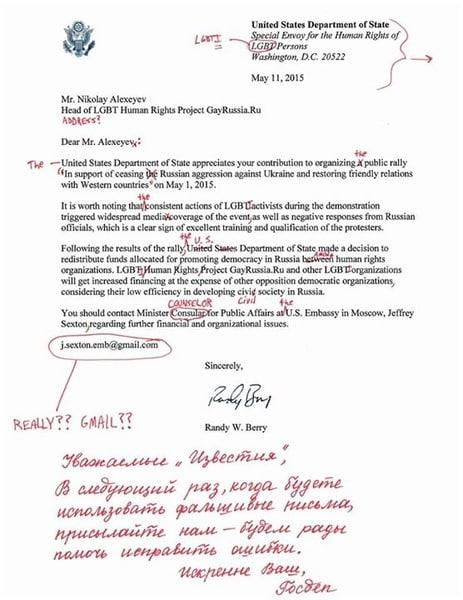 """Посольство США высмеяло """"рупор"""" Кремля за фейковое письмо"""
