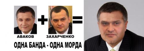 Полицаи Авакова выкрали 11 активистов, блокировавших оккупированный Крым