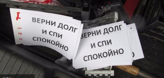Путинская опричина: Коллекторы залили клеем квартиру с ребенком в Екатеринбурге