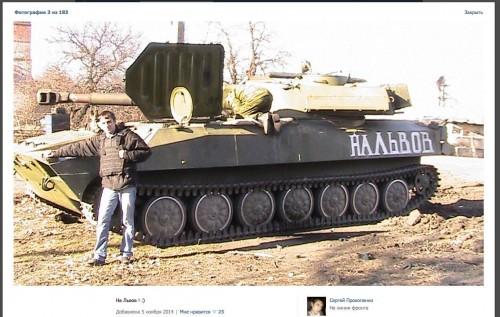 Как искать боевиков «Новороссии» в социальных сетях