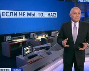 Настоящее лицо «русского мира»