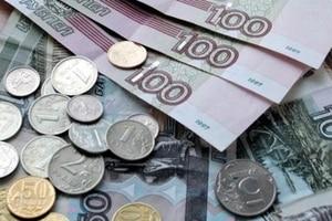 Рубль стал самой слабой валютой мира — Bloomberg