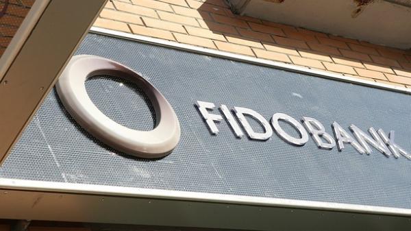 """В """"Фидобанке"""" не отдают депозиты, а активы """"перекачивают"""" в чистый банк Адарича"""