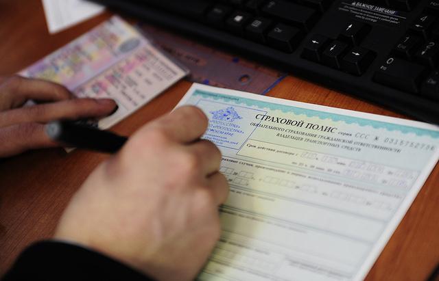 """Криминальные """"автоюристы"""" вывели с рынка ОСАГО 10 млрд рублей в 2015 году"""
