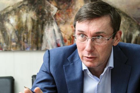 В ГПУ «сливают» информацию подозреваемым – Луценко