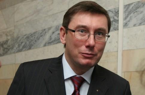 Луценко посоветовал Лукаш не радоваться заранее