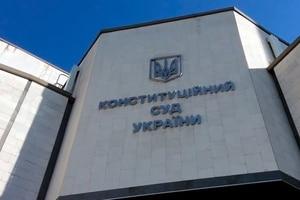 "Соцсети показали имущество ""бедного"" судьи КСУ"