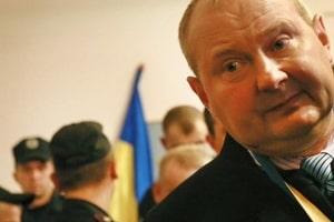 Украина попросит Интерпол помочь в розыске беглого судьи Чауса