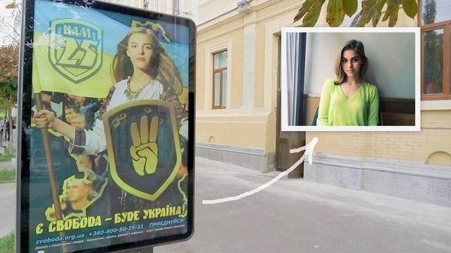 Папины дочки: Дарина Тягнибок рекламирует партию отца, а Настя Ложкина поступила в Лондонскую школу экономики