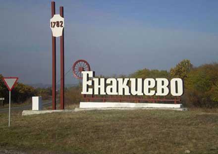 Оккупанты выписали «смотрящим» за Енакиево чиновника с Ямало-Ненецкого округа