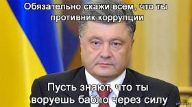 ЕС предупредил Порошенко, что его саботаж э-декларирования закончится катастрофой