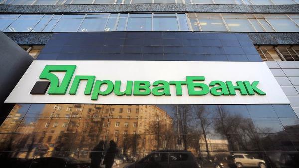 """Банк Коломойского потеряет треть миллиона из-за """"заминок"""" с информацией"""