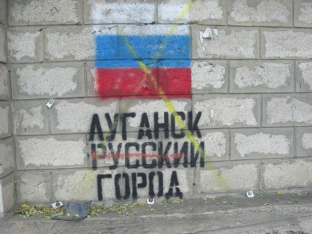 Как выглядит оккупированный Луганск