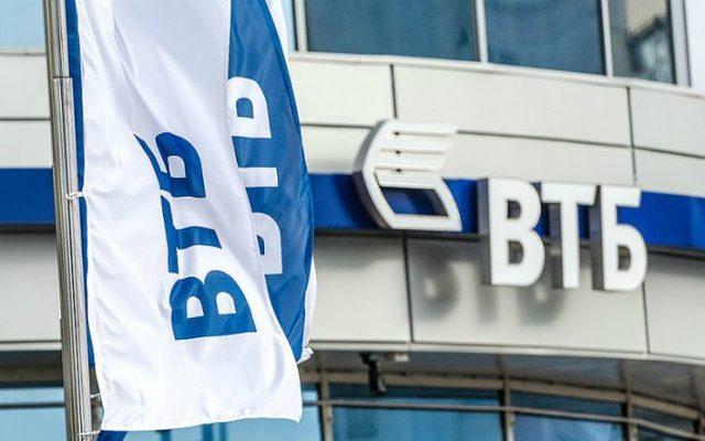 ВТБ готовы продать бизнес в Украине