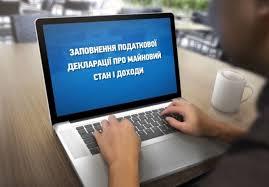 Декларации некоторых одесских судей