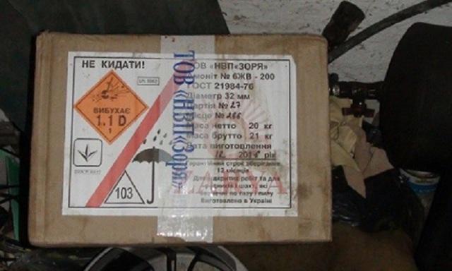 Во время перевозки похищено 40 кг промышленной взрывчатки, – СБУ