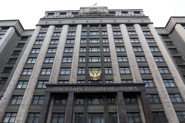 Три экс-депутата Госдумы продолжают пользоваться служебными квартирами в Москве