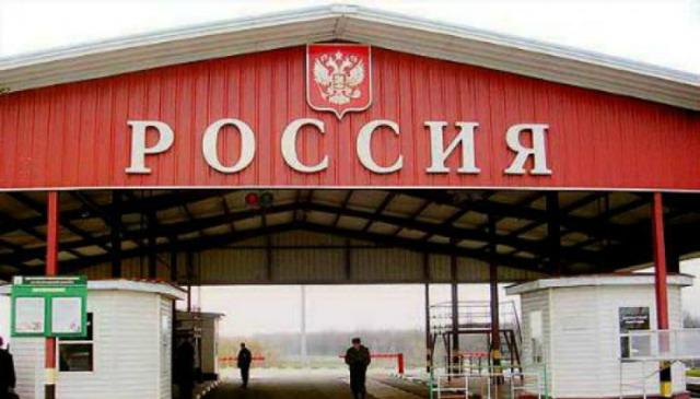 РФ ужесточила пропуск украинцев через границу - Слободян