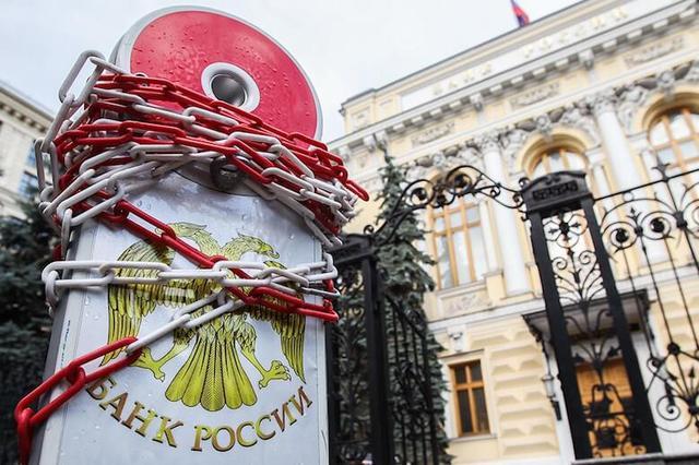 Экс-глава банка «Универсальный кредит» арестован по делу о хищении 1,5 млрд рублей