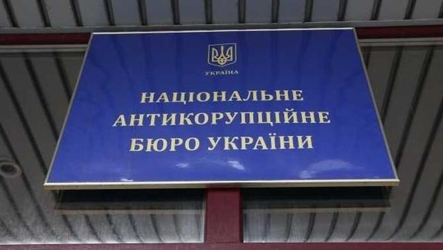Детективы НАБУ открыли уголовные дела против трех судей