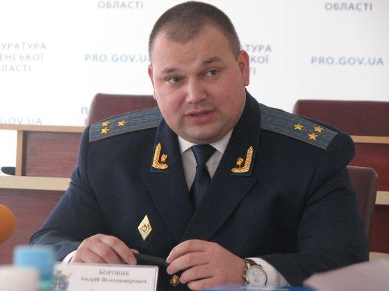 Экс-зампрокурора Ровенской обл. Боровик вышел из Лукьяновского СИЗО под залог в 1 млн грн
