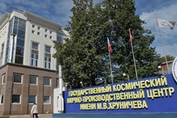 Кто ответит за развал центра Хруничева?