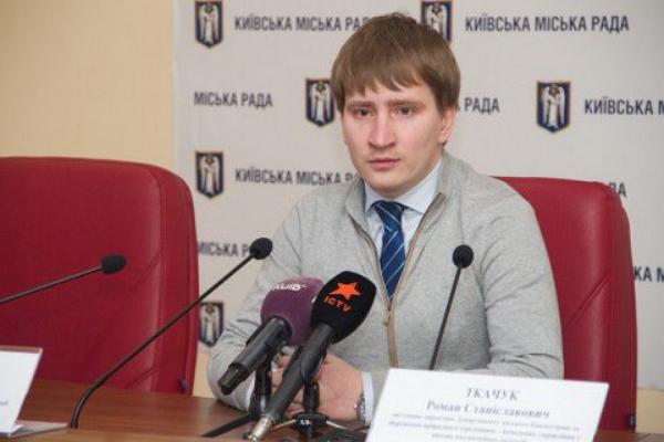 Главе аппарата КГГА Бондаренко вручили подозрение по факту подделки диплома ЛНУ им. Франко