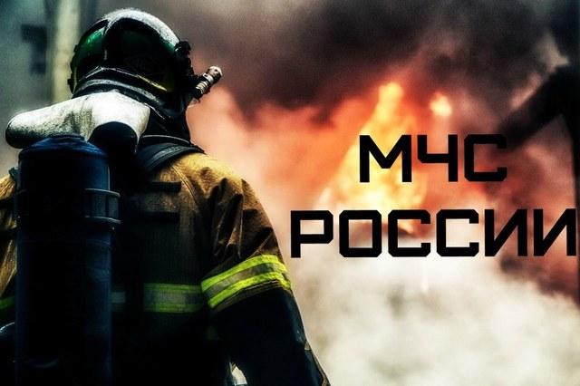 """Петербургское МЧС """"погорело"""" на взятках?"""