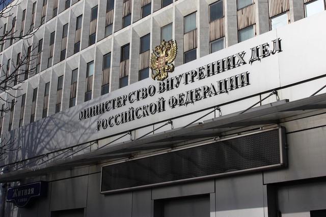 МВД предложило ужесточить наказание за подделку документов