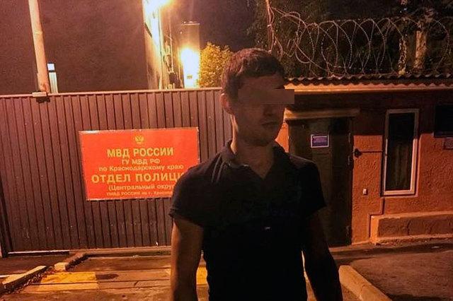 Друга краснодарских каннибалов отпустили