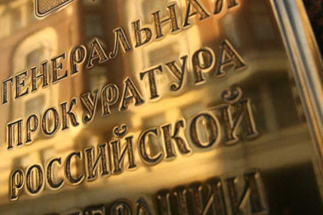 Обвиняемую в рейдерстве на миллиард рублей россиянку экстрадируют из ОАЭ