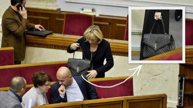 Ирина Луценко продемонстрировала в парламенте сумку Yves Saint Laurent за 74 тыс. грн