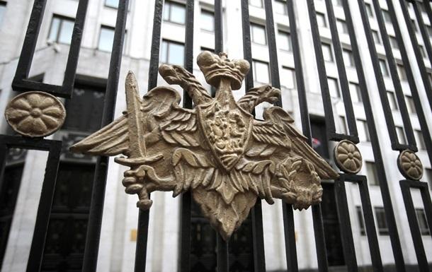 Откатное дело Минобороны России