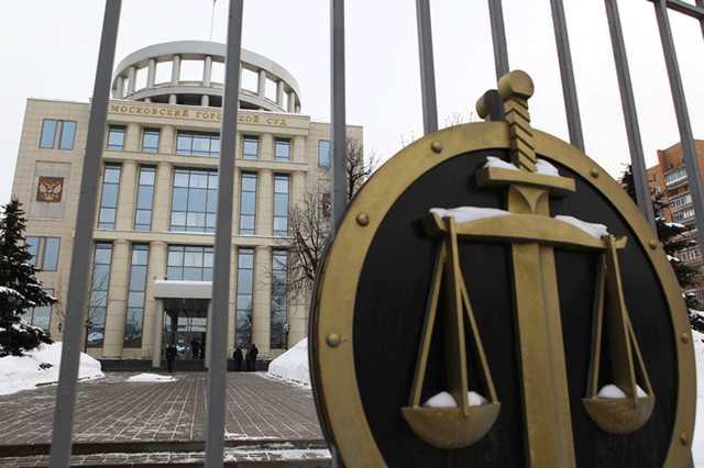 Эстонского бизнесмена в Москве приговорили к 12 годам за шпионаж