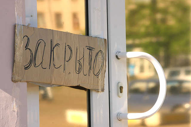 Более 900 крупных компаний Петербурга оказались на грани краха